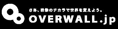 OVERWALL - オーバーウォール